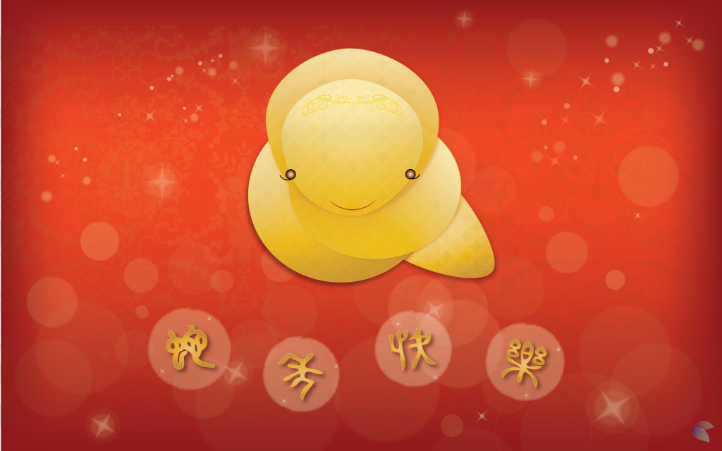 Chinese-New-Year-2013-Wallpaper