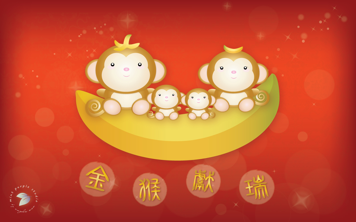 Happy Lunar New Year 2016 Of The Monkey 187 Mint Purple