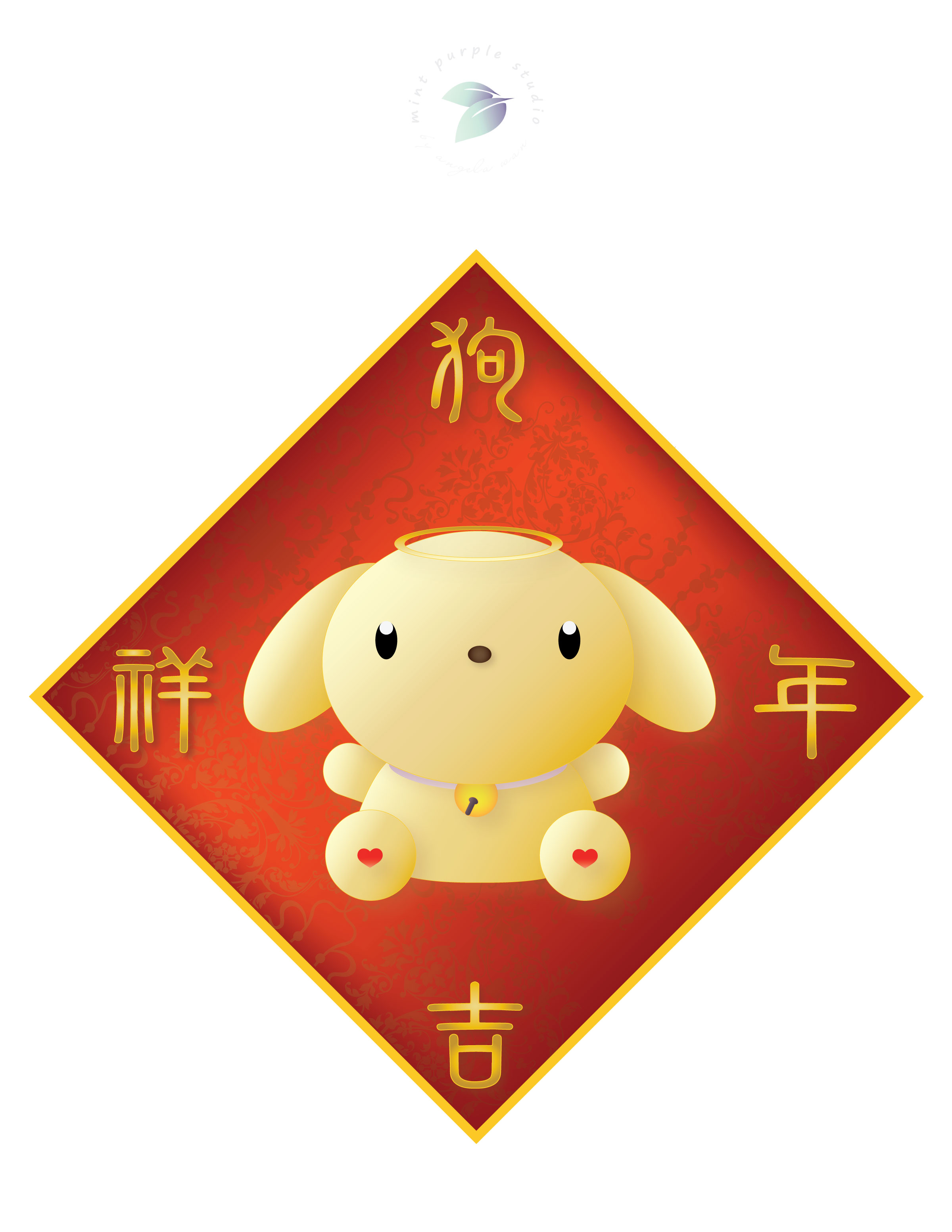 Character Series} Lunar New Year of the Dog DIY Wall Decorations ...