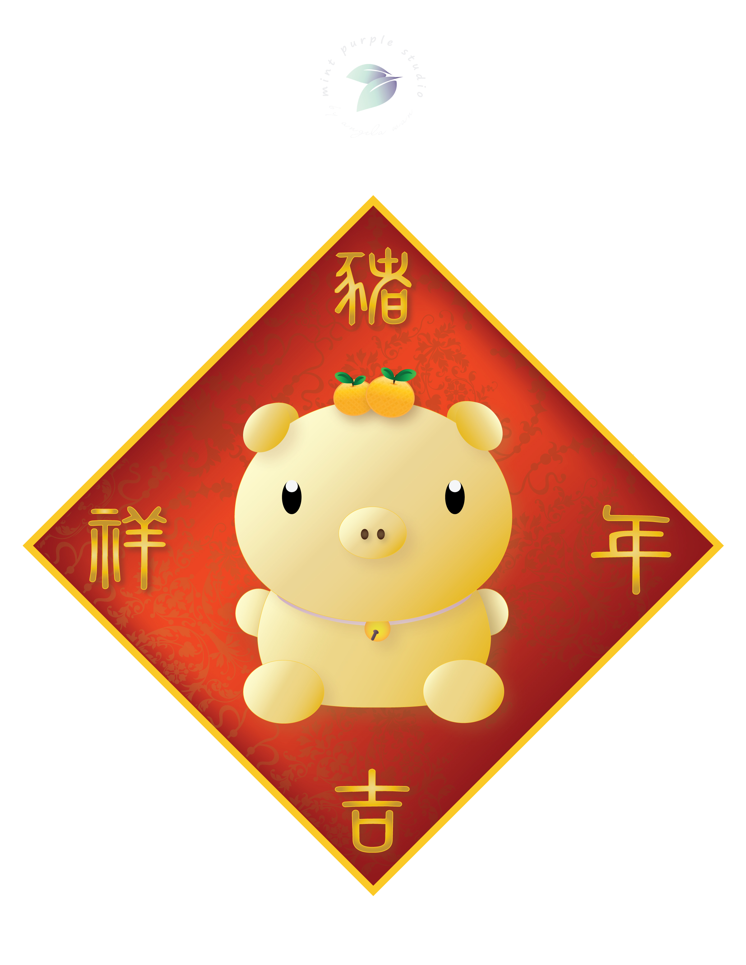Lunar New Year Decorations Diy - Best Season Ideas